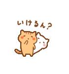 ミニネコの関西弁(個別スタンプ:39)