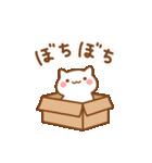 ミニネコの関西弁(個別スタンプ:40)