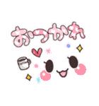 可愛い顔文字メッセージ☆2(個別スタンプ:1)