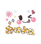 可愛い顔文字メッセージ☆2(個別スタンプ:2)