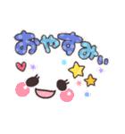 可愛い顔文字メッセージ☆2(個別スタンプ:3)