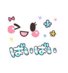 可愛い顔文字メッセージ☆2(個別スタンプ:4)