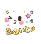可愛い顔文字メッセージ☆2(個別スタンプ:5)