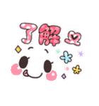 可愛い顔文字メッセージ☆2(個別スタンプ:6)