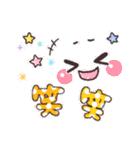 可愛い顔文字メッセージ☆2(個別スタンプ:7)