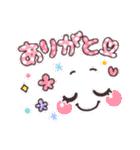 可愛い顔文字メッセージ☆2(個別スタンプ:8)