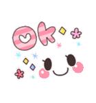 可愛い顔文字メッセージ☆2(個別スタンプ:9)