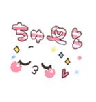 可愛い顔文字メッセージ☆2(個別スタンプ:11)