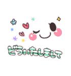 可愛い顔文字メッセージ☆2(個別スタンプ:12)