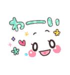 可愛い顔文字メッセージ☆2(個別スタンプ:14)