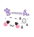 可愛い顔文字メッセージ☆2(個別スタンプ:16)