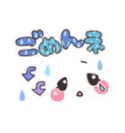 可愛い顔文字メッセージ☆2(個別スタンプ:17)