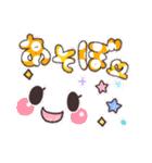 可愛い顔文字メッセージ☆2(個別スタンプ:19)