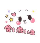 可愛い顔文字メッセージ☆2(個別スタンプ:20)