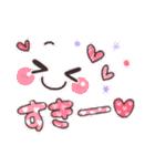 可愛い顔文字メッセージ☆2(個別スタンプ:21)