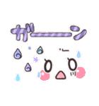 可愛い顔文字メッセージ☆2(個別スタンプ:22)