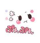 可愛い顔文字メッセージ☆2(個別スタンプ:23)