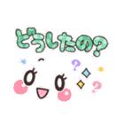 可愛い顔文字メッセージ☆2(個別スタンプ:24)