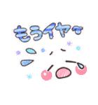可愛い顔文字メッセージ☆2(個別スタンプ:25)