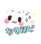 可愛い顔文字メッセージ☆2(個別スタンプ:26)