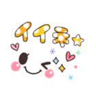 可愛い顔文字メッセージ☆2(個別スタンプ:27)