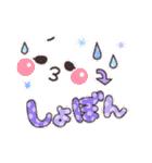 可愛い顔文字メッセージ☆2(個別スタンプ:29)