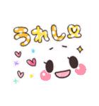 可愛い顔文字メッセージ☆2(個別スタンプ:30)