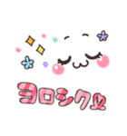 可愛い顔文字メッセージ☆2(個別スタンプ:31)