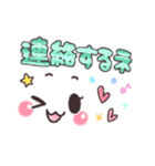 可愛い顔文字メッセージ☆2(個別スタンプ:32)