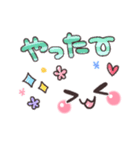 可愛い顔文字メッセージ☆2(個別スタンプ:33)