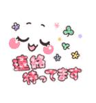 可愛い顔文字メッセージ☆2(個別スタンプ:34)