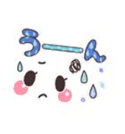 可愛い顔文字メッセージ☆2(個別スタンプ:35)