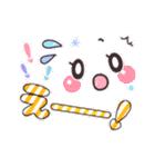 可愛い顔文字メッセージ☆2(個別スタンプ:36)