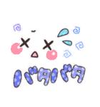 可愛い顔文字メッセージ☆2(個別スタンプ:37)