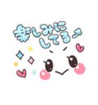 可愛い顔文字メッセージ☆2(個別スタンプ:38)