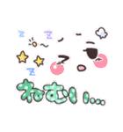 可愛い顔文字メッセージ☆2(個別スタンプ:39)