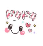 可愛い顔文字メッセージ☆2(個別スタンプ:40)