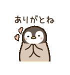 ゆるぺんぎん【ちょっぴり毒舌】(個別スタンプ:01)