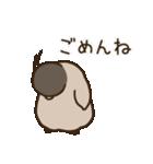 ゆるぺんぎん【ちょっぴり毒舌】(個別スタンプ:02)