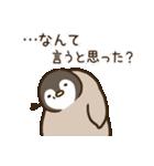 ゆるぺんぎん【ちょっぴり毒舌】(個別スタンプ:03)