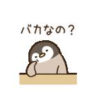 ゆるぺんぎん【ちょっぴり毒舌】(個別スタンプ:04)