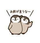 ゆるぺんぎん【ちょっぴり毒舌】(個別スタンプ:05)