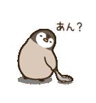 ゆるぺんぎん【ちょっぴり毒舌】(個別スタンプ:06)