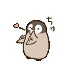 ゆるぺんぎん【ちょっぴり毒舌】(個別スタンプ:07)