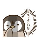 ゆるぺんぎん【ちょっぴり毒舌】(個別スタンプ:08)