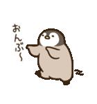 ゆるぺんぎん【ちょっぴり毒舌】(個別スタンプ:09)