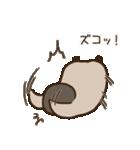 ゆるぺんぎん【ちょっぴり毒舌】(個別スタンプ:10)