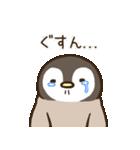 ゆるぺんぎん【ちょっぴり毒舌】(個別スタンプ:11)