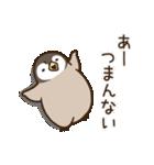 ゆるぺんぎん【ちょっぴり毒舌】(個別スタンプ:13)