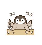 ゆるぺんぎん【ちょっぴり毒舌】(個別スタンプ:14)